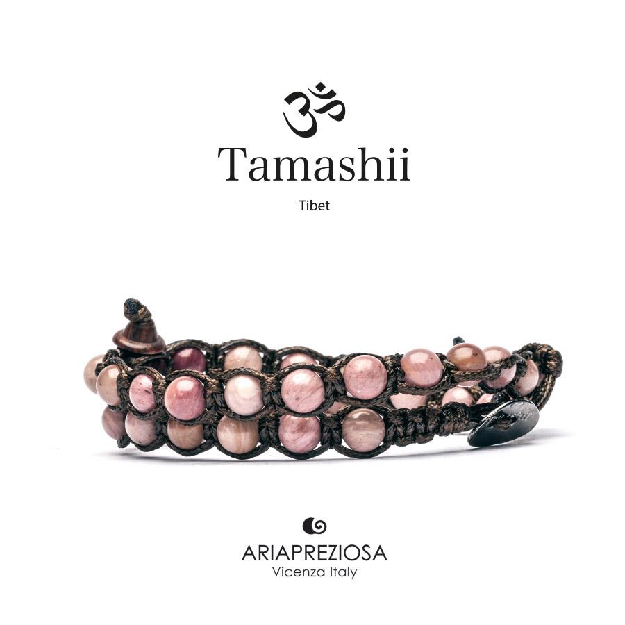 Tamashii Lungo Bamboo Leaf