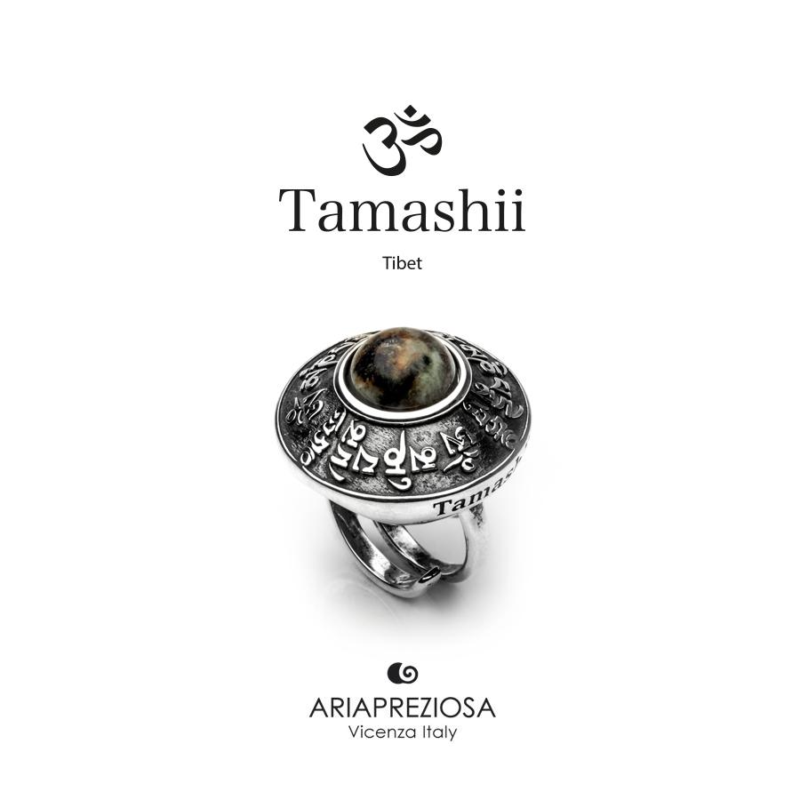 Tamashii Ring RIG ZVA African Turquoise