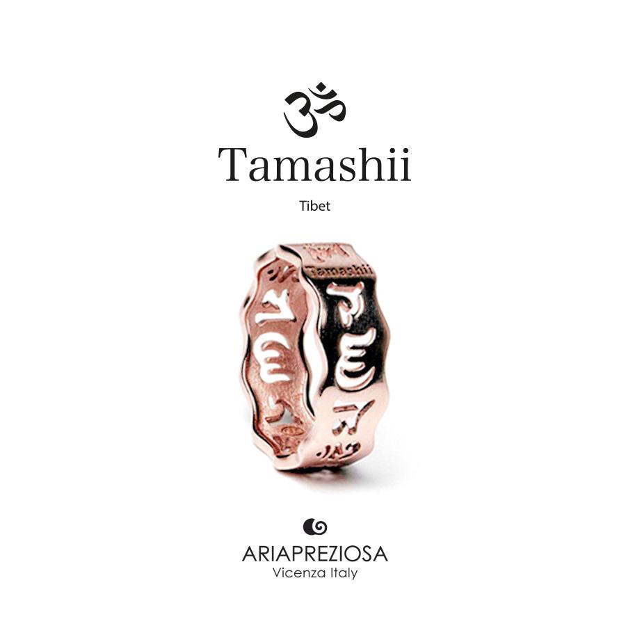 Anello Tamashii in Argento Rosè